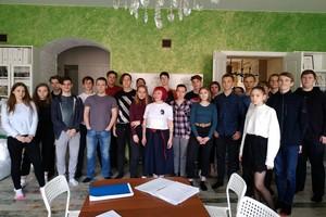 Группа подготовки к тестовым экзаменам-2019