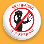 Школа грамотности Романовых