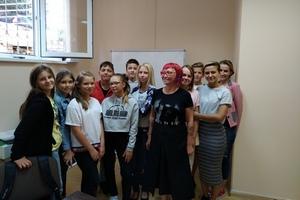 Выездной курс в Сочи, сентябрь-2018