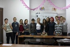 Выездной курс в Томске, февраль 2016, средняя группа